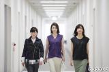 6月23日放送、フジテレビ系ドラマ『かもしれない女優たち』に出演する(左から)真木よう子、竹内結子、水川あさみ