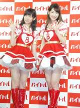 (左から)指原莉乃、柏木由紀 (C)ORICON NewS inc.