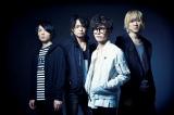 フジテレビの夏イベント「めざましライブ」7月27日: BLUE ENCOUNT