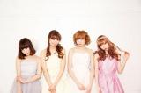 フジテレビの夏イベント「めざましライブ」7月30日: Silent Siren