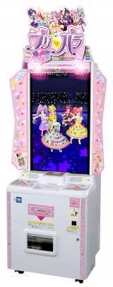 アミューズゲームとしても展開を開始している『プリパラ』 (C)T-ARTS / syn Sophia (C)T-ARTS / syn Sophia / テレビ東京 / PP2製作委員会