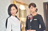 TBS系ドラマ『ホテルコンシェルジュ』で共演する(左から)鈴木保奈美、西内まりや