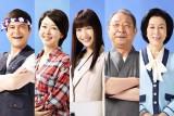 ドラマ『表参道高校合唱部!』に出演が決まった(左から)川平慈英、堀内敬子、神田沙也加、平泉成、高畑淳子 (C)TBS