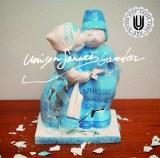 「シュガーソングとビターステップ」UNISON SQUARE GARDEN/5月20日発売/トイズファクトリー