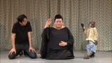 猿まわしに挑戦したマツコロイド(C)日本テレビ