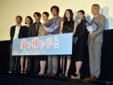 映画『愛を積むひと』初日舞台あいさつの登壇者 (C)ORICON NewS inc.