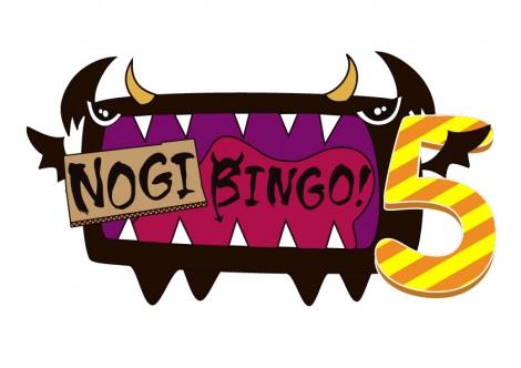 乃木坂46による日本テレビ『NOGIBINGO!5』が7月14日放送開始(C)「NOGIBINGO!5」製作委員会