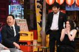 """黒田の""""恋バナ""""で大盛り上がり(C)関西テレビ"""