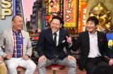 6月23日放送の『ちゃちゃ入れマンデー』MCトリオ(左から)山本浩之、東野幸治、メッセンジャー黒田(C)関西テレビ