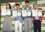 (左から)水谷雅子、寺門ジモン、肥後克広、上島竜兵 (C)ORICON NewS inc.