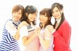 水瀬いのり、小澤亜李、M・A・O、高橋李依の4人からなるユニット「学園生活部」