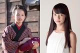 次期NHK連続テレビ小説『あさが来た』で女優デビューする清原果耶。幕末の大阪の豪商で奉公人として働くふゆを演じる(左)(C)NHK