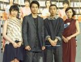 BSプレミアムのドラマ『本棚食堂』試写会に出席した(左から)山下リオ、中村蒼、柄本時生、遊井亮子 (C)ORICON NewS inc.