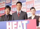 関西テレビ・フジテレビ系連続ドラマ『HEAT』の制作発表会に出席した(左から)田中圭、AKIRA、栗山千明 (C)ORICON NewS inc.
