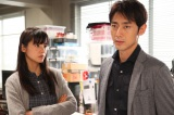 元恋人同士という役どころで共演する小西真奈美と小泉孝太郎(C)WOWOW