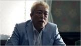 『DMM.make ROBOTS』の新CMに出演するガナルカナル・タカ