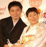 第1子の名前を明らかにした(左から)鈴木おさむ、大島美幸夫妻 (C)ORICON NewS inc.