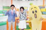 テレビ東京系『チャージ730!』に出演する(左から)林克征アナ、大橋未歩アナ、ナナナ (C)テレビ東京