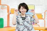 テレビ東京系『チャージ730!』より(C)テレビ東京