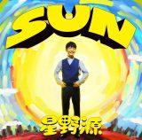 ヒット中の最新8thシングル「SUN」(2015年5月27日発売)