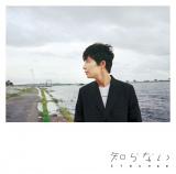 4thシングル「知らない」(2012年11月28日発売)