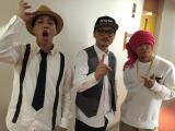 ヒット曲の新章「ずっとマイラブ」を発売する(左から)TEE、KATSUYUKI a.k.a DJ CONTROLER、HAN-KUN