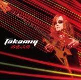 Takamiy第3期第1弾シングル「誘惑の太陽」通常盤B