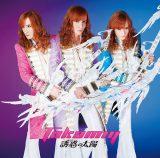 Takamiy第3期第1弾シングル「誘惑の太陽」通常盤C