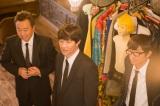 映画『内村さまぁ〜ず THE MOVIE エンジェル』劇中カット (C)2015「内村さまぁ〜ず THE MOVIE エンジェル」製作委員会