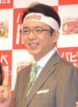 アイス『パピコ』2015新CM発表会に出席した福澤朗 (C)ORICON NewS inc.