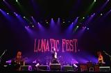 LUNA SEA初主宰ロックフェス『LUNATIC FEST.』に出演したDEAD END