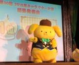 『2015年サンリオキャラクター大賞』1位に輝いたポムポムプリン (C)oricon ME inc.