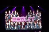 2月22日のデビュー3周年記念ライブで「新プロジェクトメンバー 1期生募集決定」とだけ発表されていた
