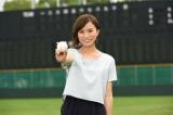 テレビ朝日の山本雪乃アナウンサーは2年連続『熱闘甲子園』(8月6日スタート)を担当(C)ABC・テレビ朝日