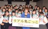 女子高生約60人の黄色い歓声で迎えられた (C)ORICON NewS inc.