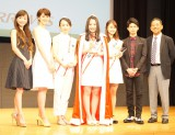 『Eyes Grand Prix 2015 グランプリ発表会』に特別審査員として登場した鈴木ちなみ(左から2人目)と菅谷哲也(右から2人目)