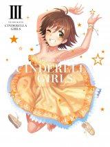 『アイドルマスター シンデレラガールズ』Blu-ray&DVD3巻
