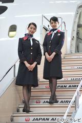 撮影には日本航空(JAL)が全面協力。昨年新しくなったCAの制服がドラマ初登場