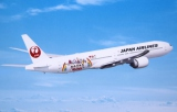『JAL FLY to 2020 特別塗装機』でお披露目された機体