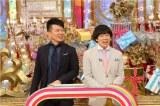 6月30日、関西テレビ・フジテレビ系全国ネットで放送『クイズ 芸能人にまかせなさい』(C)関西テレビ