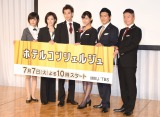 (左から)夏菜、若村麻由美、三浦翔平、西内まりや、高橋克典、尾美としのり (C)ORICON NewS inc.