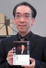 """元祖""""ガッキー""""に謝罪した新垣隆氏 (C)ORICON NewS inc."""