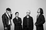 韓国屈指の人気ロックバンド・GUCKKASTEN(グッカステン)
