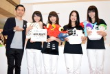 「FRESH TAIWAN」に出席した(左から)チェン氏、山邊未夢、新井ひとみ、中江友梨、庄司芽生 (C)ORICON NewS inc.