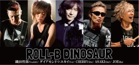 織田哲郎(右から2人目)がダイアモンド☆ユカイ(中央)らと新バンド結成