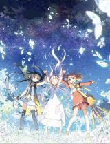 オリジナルアニメ映画『ガラスの花と壊す世界』キービジュアル (C)Project D.backup