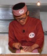 「桜姫」食堂の店長を務めた料理芸人・ロバート馬場