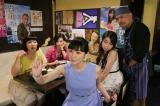 7月2日スタートの伊藤歩主演ドラマ『婚活刑事』第1話場面写真