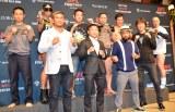 『UFC FIGHT NIGHT JAPAN 2015』のチケット販売開始記念会見の模様 (C)ORICON NewS inc.