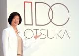 『新生 大塚家具』ブランドビジョン発表会に出席した大塚久美子社長 (C)ORICON NewS inc.